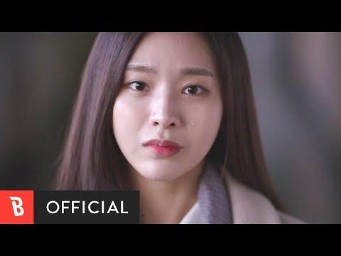 [M/V] Piano Man(피아노맨(김세정)) - Wedding Dress(아직도 내가 밉니)