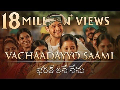 Vachaadayyo-Saami-Song---Bharath-Ane-Nenu