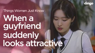 When a guy friend suddenly looks attractive ENG SUB • dingo kbeauty