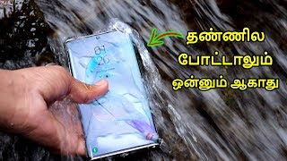 Best Smart Phone For Mobile Photography !