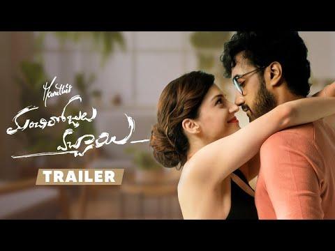 Manchi Rojulochaie movie trailer- Santosh Shoban, Mehreen Pirzada