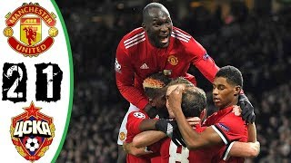 Manchester United vs CSKA Moscow 2-1 - All Goals and Highlights - 05/12/2017 HD