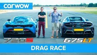 McLaren 720S v 675LT DRAG RACE, ROLLING RACE & BRAKE TEST | Mat vs Shmee pt 1/4