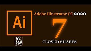 كيفية التعامل مع الأشكال المفتوحة كورس تعليم Illustrator CC 2020 #7