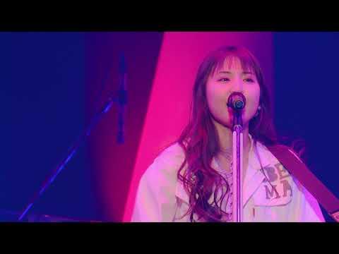 阿部真央「変わりたい唄」from「阿部真央らいぶNo.8 ~10th Anniversary Special~@日本武道館」