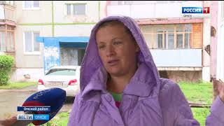 Особенно сильно страдают от дождей жители села Калинино в Омском районе