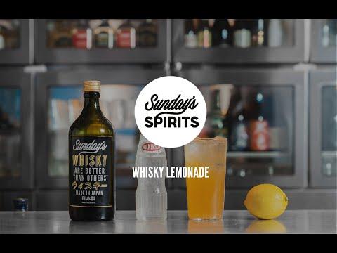 Sunday's Whisky: How To Make The Yardbird Hong Kong Whisky Lemonade