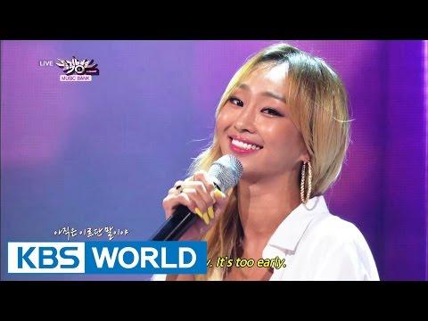 Music Bank with Eng Lyrics | 뮤직뱅크 (2014.08.10)