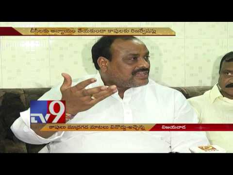 AP govt. committed to welfare of both Kapus and BCs: minister Atchan Naidu