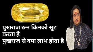 💎Anka Jyotish ! जानिए मूलांक 3 की विराट
