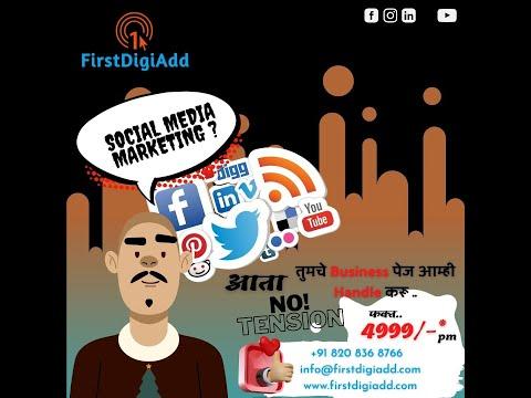 Best Social Media Marketing Agency First DigiAdd
