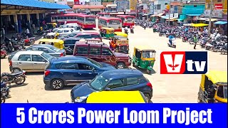 KGF VTV NEWS-5 C Power Loom Boomi Pooja- Industrial Minister to Visit BGML Land- Bus Stand Parking