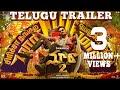 Maari 2 Trailer (Telugu)- Dhanush, Sai Pallavi