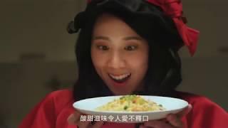 家的魔法棒 讓料理更棒-桂冠沙拉醬 魔法篇(長版)