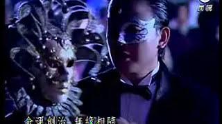 """Nhạc phim """"Tình Đầu Khó Phai"""" (tên gốc: Ý Nan Vong) - 我愛你(愛伊希地魯) (ca sĩ: Ông Lập Hữu)"""