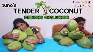 TENDER COCONUT GIRLS DRINKING CHALLENGE   FOODIE GIRLS   FOOD CHALLENGE TAMIL
