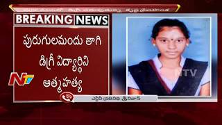 Degree student commits suicide due to lecturer harassment,..