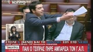 Αλέξης Τσίπρας εναντίον Γιώργου Παπανδρέου