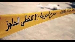 بالفيديو..تفاصيل تعاقد الوداد مع لاعب المنتخب المغربي عبد الحميد الكوثري   |   حصاد اليوم