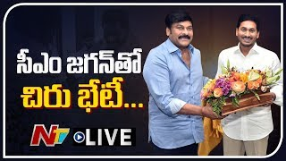 Megastar Chiranjeevi Couples Meets AP CM YS Jagan in Tadep..