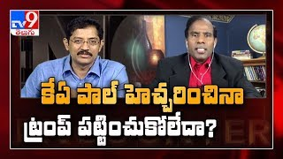 KA Paul in Encounter with Murali Krishna: Full Episode..