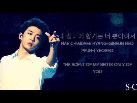 Bang Yongguk - Drunkenness lyrics [Han,Rom & Eng]