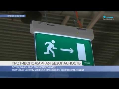 Застать врасплох: как проверяют безопасность торговых центров