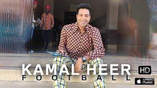 Football – Kamal Heer