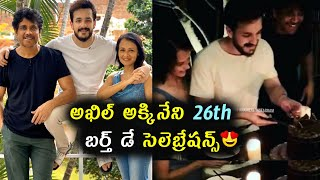 Akhil 26th birthday celebrations at home- Nagarjuna, Amala..