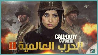 لعبة اكشن للاندرويد مميزة  World War Heroes: WW2 | التجربة والتقييم من 10