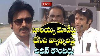 Watch: Pawan Kalyan Counters Balakrishna's jibe at PM Modi..