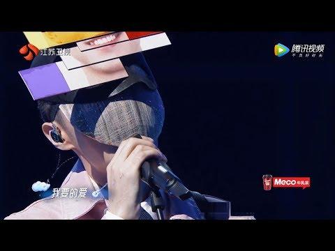無限歌謠季 李榮浩 改編《你要的愛》