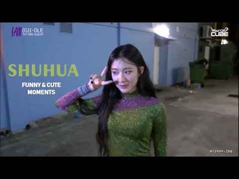 (G)-IDLE SHUHUA FUNNY MOMENTS
