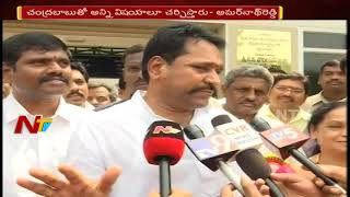 Minister Amarnath Reddy responds over Revanth Reddy's poli..