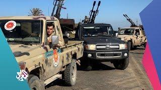 الساعة الأخيرة  ليبيا .. تطورات معركة طرابلس     -