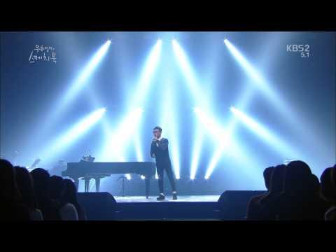 [HIT] 유희열의 스케치북-김범수(Kim Bumsoo) - 끝사랑.20141128