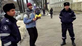 Protest HP cu banane și altercații la MAI