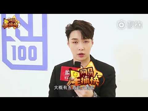 180313 ZHANG YIXING 张艺兴 LAY EXO — Netease Interview