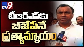 T.Cong leader Komatieddy sensational comments on Congress..