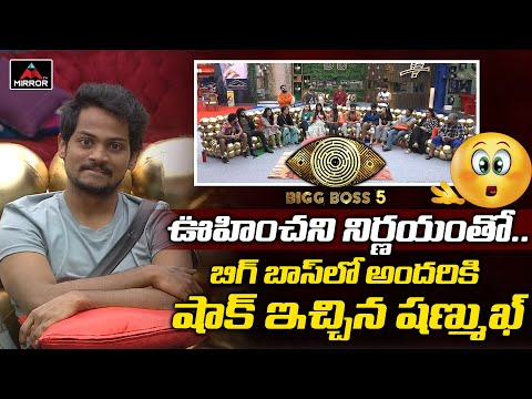 Telugu Bigg Boss 5: Shanmukh Jaswanth wants to end friendship with 'this' housemate