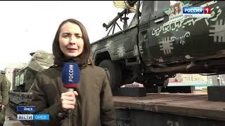 В Омске сегодня сделал остановку спецпоезд с военной техникой сирийских террористов