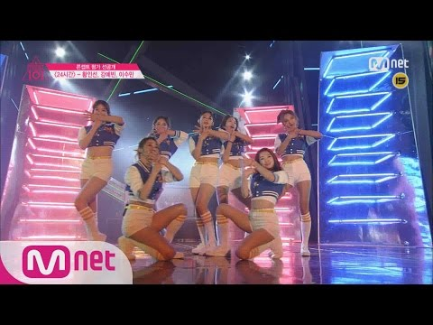[Produce 101] [Teaser] ′You and I make a good couple.′ - ♬24hrs @Concept Evaluation EP.09 20160318