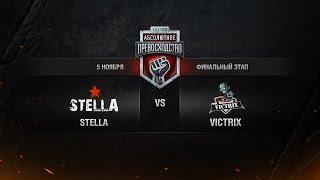 Абсолютное превосходство VII. Stella vs Victrix