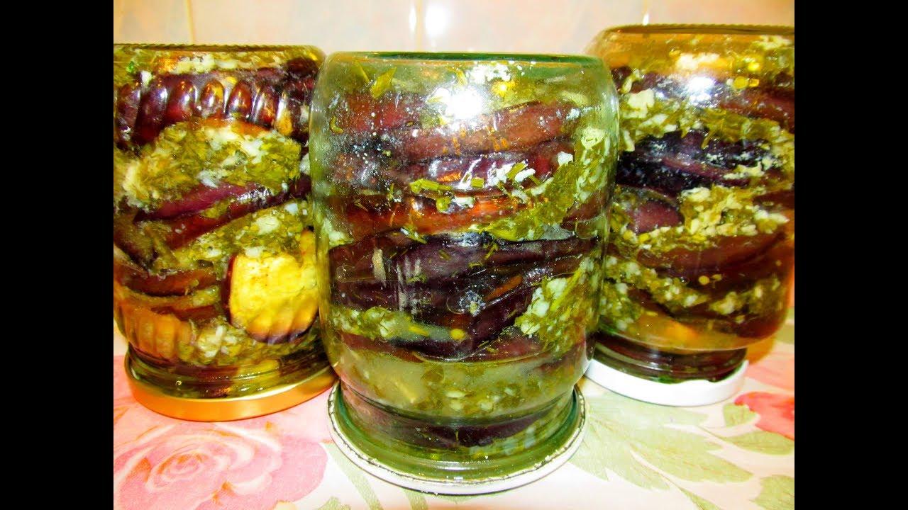 баклажаны на зиму жареные с чесноком и зеленью