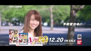 AKB1/149 恋愛総選挙1