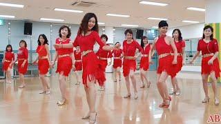 ABC Bachata (Beginner) line dance
