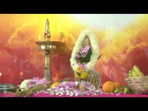 Special Chanting of Taittiriya Upanishad with Aikyamatya Suktam Homa on May 26th - 7.30 AM (IST)