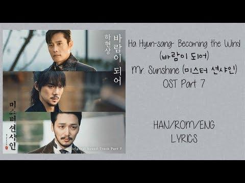 Ha Hyun-sang- Becoming the Wind (바람이 되어) Mr. Sunshine (미스터 션샤인)  OST 7 Lyrics