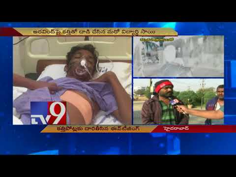 Eve teasing leads to knife attack on tenth student in Hyderabad
