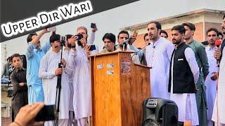 Dir upper wari vlog  zindabad vines vlog  pashto funny video